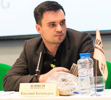 Evgeny Bocheverov